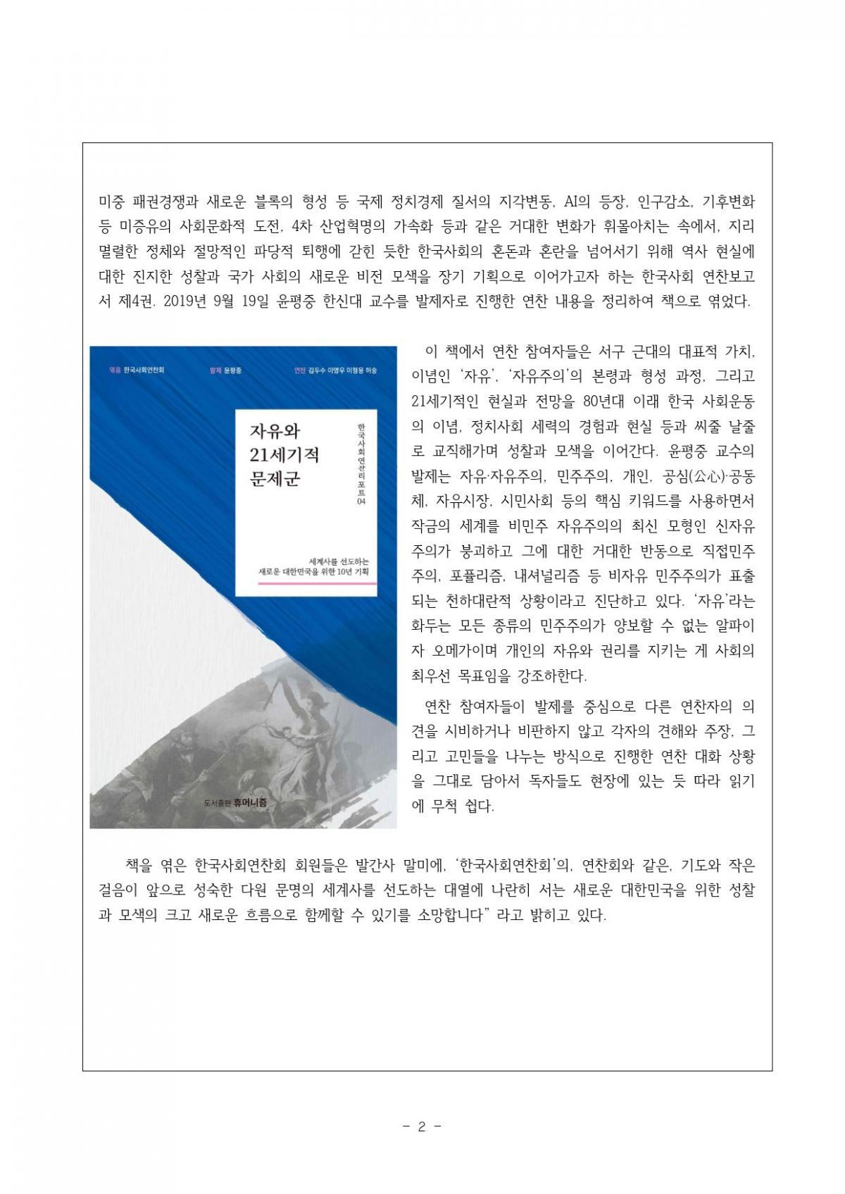 자유200212-2-1.jpg