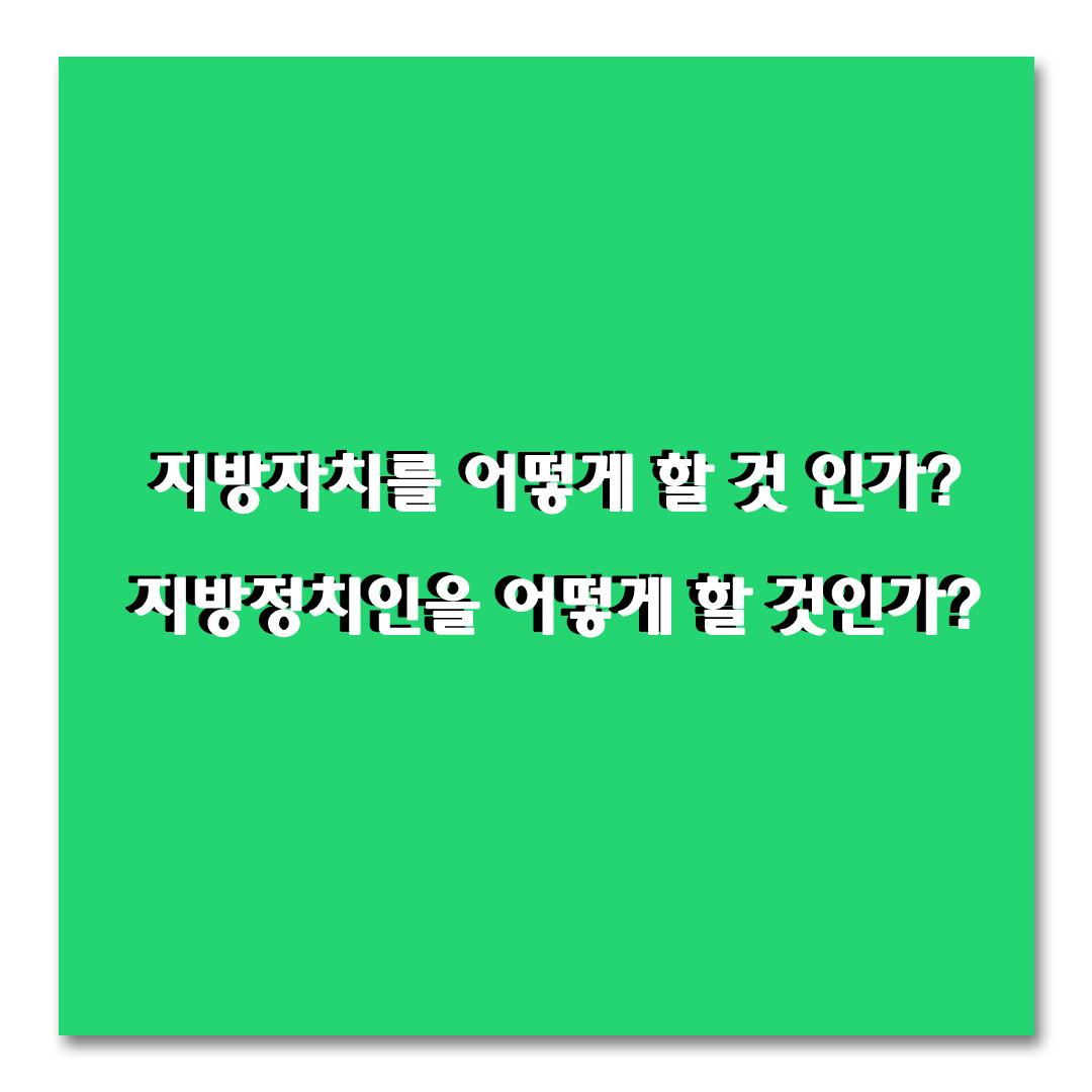 2. 지정대상 카드뉴스.jpg