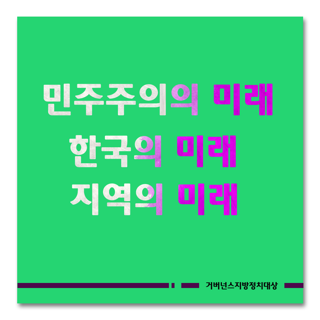 5. 지정대상 카드뉴스.jpg