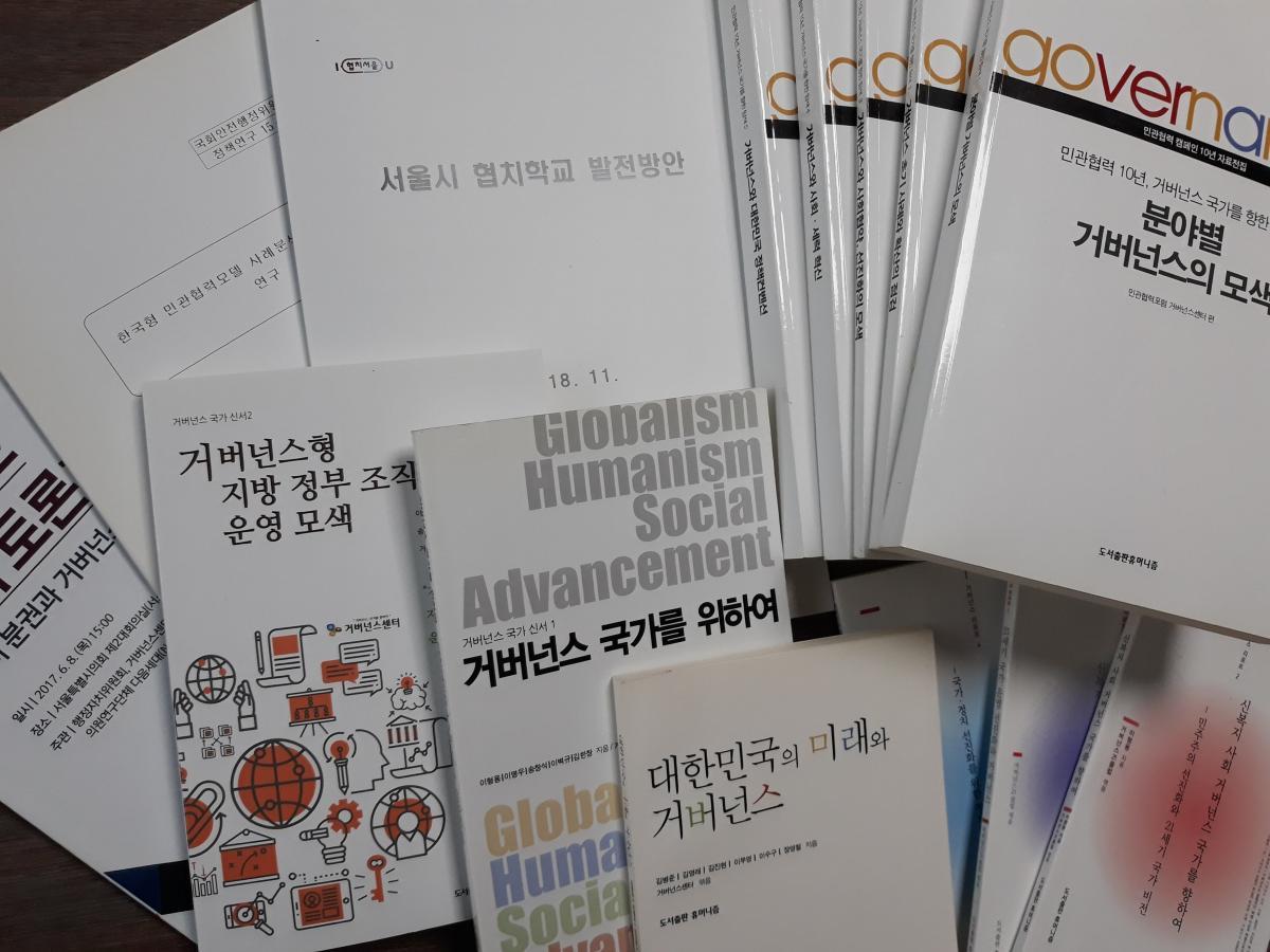 연구컨설팅(보고서책자등).jpg