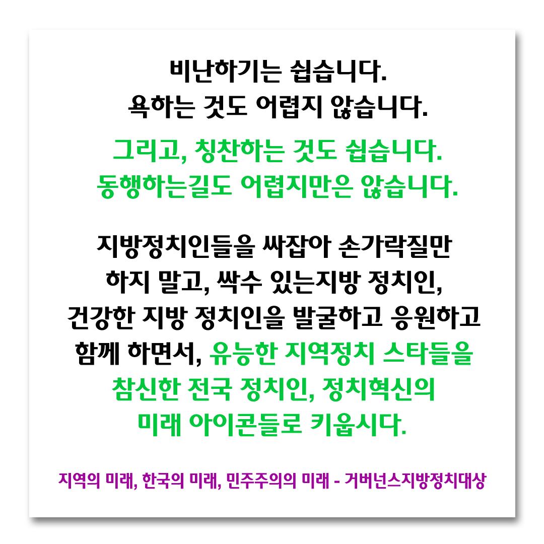 6. 지정대상 카드뉴스.jpg