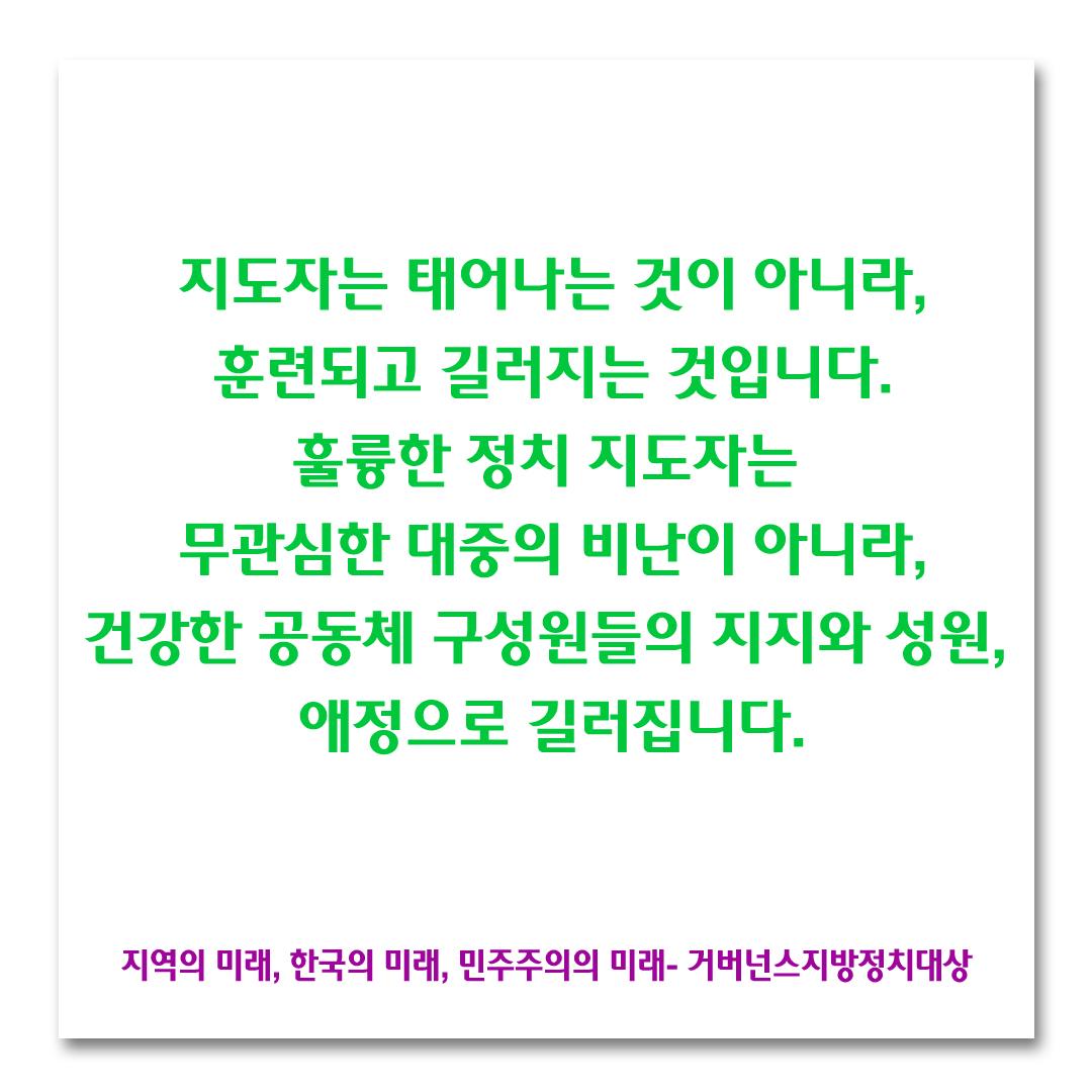 7. 지정대상 카드뉴스.jpg