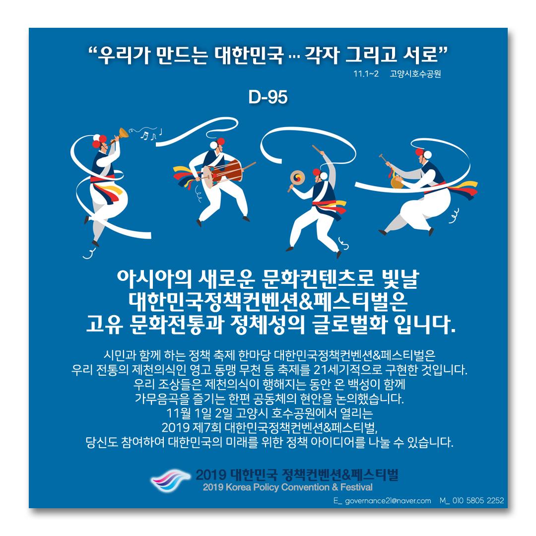 d-95_카드뉴스_copy.jpg