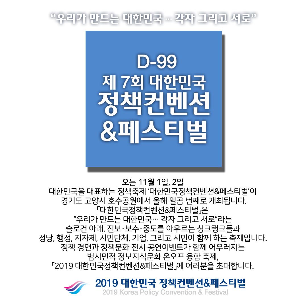 d-99_카드뉴스_copy.jpg